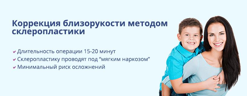 Лазерная коррекция зрения цена в казахстане